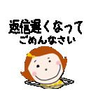 * 敬語のテイネちゃん * Part2(個別スタンプ:37)