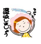 * 敬語のテイネちゃん * Part2(個別スタンプ:38)