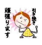 * 敬語のテイネちゃん * Part2(個別スタンプ:39)