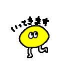 うちのレモンさん(個別スタンプ:06)