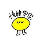 うちのレモンさん(個別スタンプ:14)