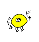うちのレモンさん(個別スタンプ:21)