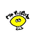 うちのレモンさん(個別スタンプ:23)