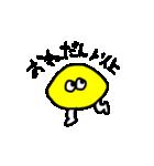 うちのレモンさん(個別スタンプ:30)