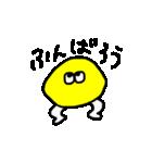 うちのレモンさん(個別スタンプ:36)