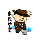 関西のおじたん2日目