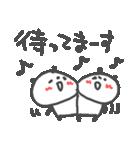 待ち合わせパンダちゃん(個別スタンプ:01)