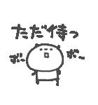 待ち合わせパンダちゃん(個別スタンプ:02)
