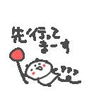 待ち合わせパンダちゃん(個別スタンプ:04)