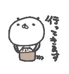 待ち合わせパンダちゃん(個別スタンプ:05)