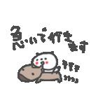 待ち合わせパンダちゃん(個別スタンプ:08)