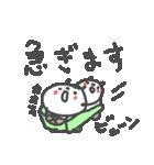 待ち合わせパンダちゃん(個別スタンプ:09)