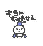 待ち合わせパンダちゃん(個別スタンプ:10)