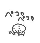 待ち合わせパンダちゃん(個別スタンプ:11)