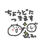 待ち合わせパンダちゃん(個別スタンプ:12)