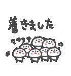 待ち合わせパンダちゃん(個別スタンプ:13)