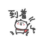待ち合わせパンダちゃん(個別スタンプ:14)