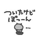 待ち合わせパンダちゃん(個別スタンプ:15)