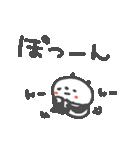 待ち合わせパンダちゃん(個別スタンプ:16)