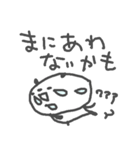 待ち合わせパンダちゃん(個別スタンプ:17)