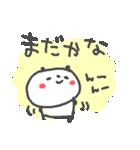 待ち合わせパンダちゃん(個別スタンプ:18)