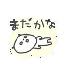 待ち合わせパンダちゃん(個別スタンプ:19)