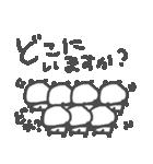 待ち合わせパンダちゃん(個別スタンプ:20)