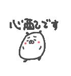 待ち合わせパンダちゃん(個別スタンプ:21)