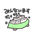 待ち合わせパンダちゃん(個別スタンプ:22)