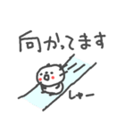 待ち合わせパンダちゃん(個別スタンプ:23)
