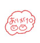 待ち合わせパンダちゃん(個別スタンプ:24)