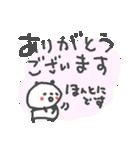 待ち合わせパンダちゃん(個別スタンプ:25)