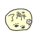 待ち合わせパンダちゃん(個別スタンプ:28)