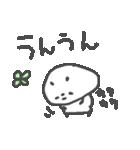 待ち合わせパンダちゃん(個別スタンプ:29)