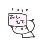 待ち合わせパンダちゃん(個別スタンプ:33)