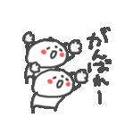 待ち合わせパンダちゃん(個別スタンプ:34)