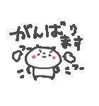 待ち合わせパンダちゃん(個別スタンプ:35)