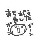 待ち合わせパンダちゃん(個別スタンプ:37)