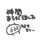 待ち合わせパンダちゃん(個別スタンプ:38)