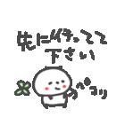 待ち合わせパンダちゃん(個別スタンプ:39)