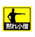 テキトー男 ステッカー 1(スタンプ40個)(個別スタンプ:2)