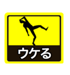 テキトー男 ステッカー 1(スタンプ40個)(個別スタンプ:3)