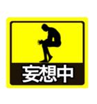 テキトー男 ステッカー 1(スタンプ40個)(個別スタンプ:4)