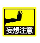 テキトー男 ステッカー 1(スタンプ40個)(個別スタンプ:5)