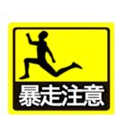 テキトー男 ステッカー 1(スタンプ40個)(個別スタンプ:6)