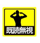 テキトー男 ステッカー 1(スタンプ40個)(個別スタンプ:7)