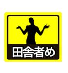 テキトー男 ステッカー 1(スタンプ40個)(個別スタンプ:8)