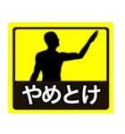テキトー男 ステッカー 1(スタンプ40個)(個別スタンプ:9)
