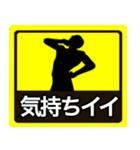 テキトー男 ステッカー 1(スタンプ40個)(個別スタンプ:13)