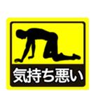 テキトー男 ステッカー 1(スタンプ40個)(個別スタンプ:14)